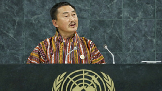 Minister for Foreign Affairs of the Kingdom of Bhutan Lyonpo Rinzin Dorje addresses the General Assembly