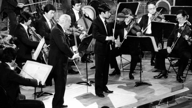 UN Day Concert 1985